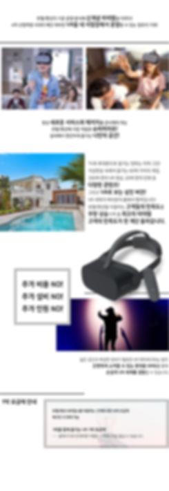 contents_motel_v3.jpg