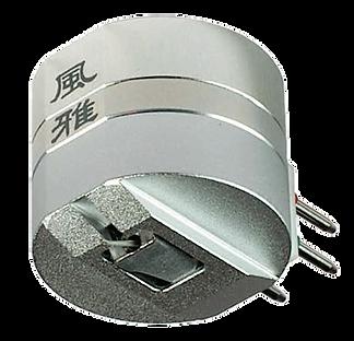 Fuuga MC Phono Cartridge
