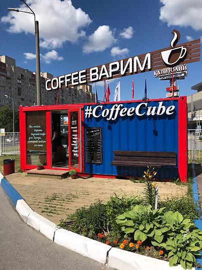 coffeecube коломяжский 19.jpg