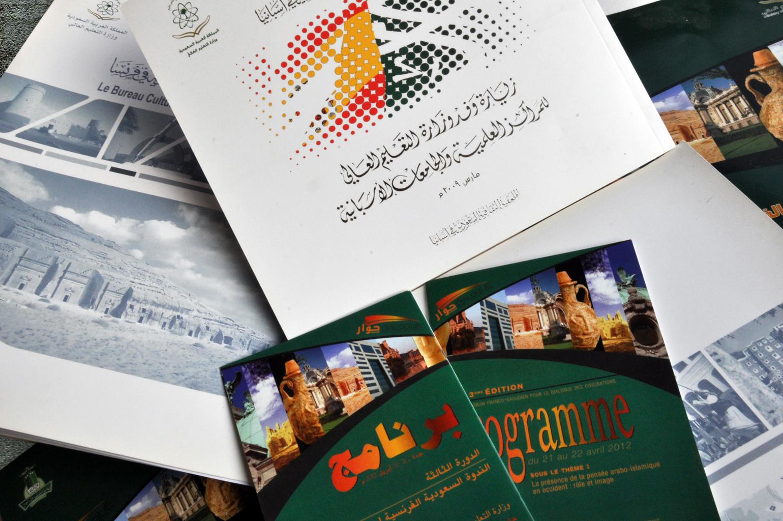 Bureau Culturel Saoudien