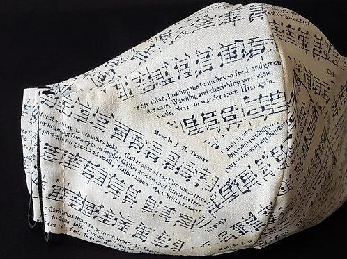 Music Pattern Mask.  Includes Polypropylene Insert.