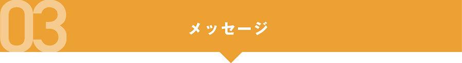 (タイトル3)│ONEUPOSAKA│飲食│開業│店舗│デザイン│行政書士│