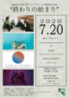 20200720.jpg