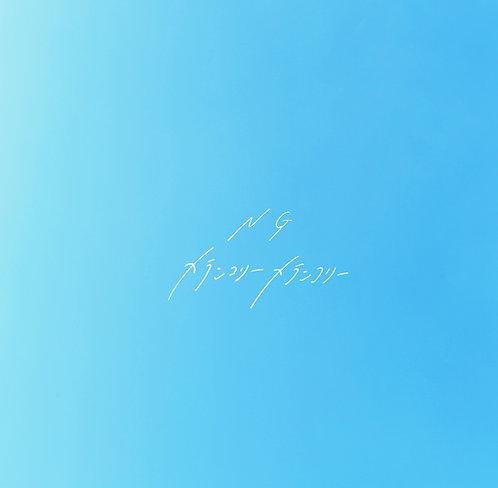 1st FULL ALBUM「NG」