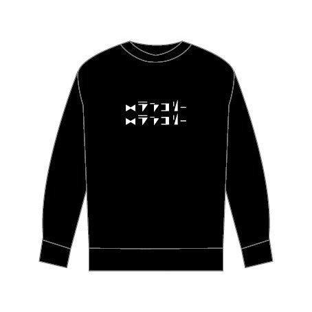 New ロゴロングTシャツ -2018 ver-