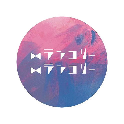 ロゴ缶バッチ -2018ver-