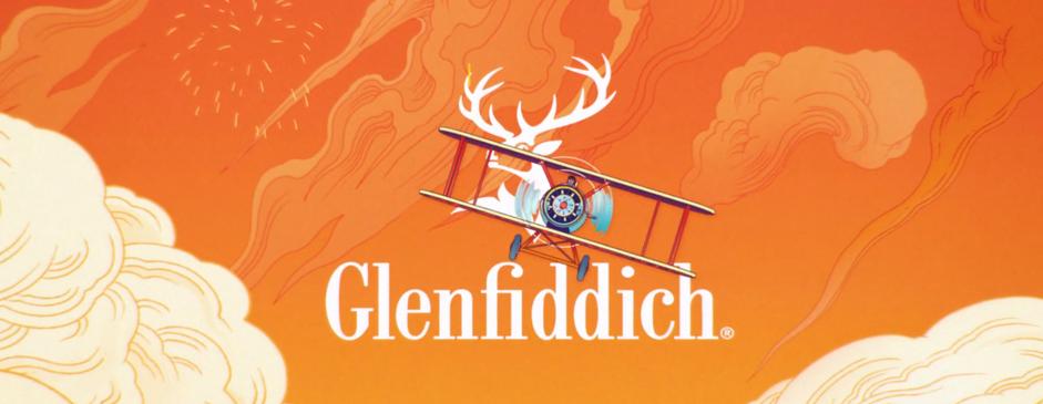 Glenfiddich Chinese New Year - TV Advert