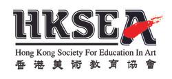 香港美術教育協會.jpg