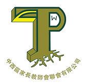 中西區家長教師會聯會(Logo).jpg