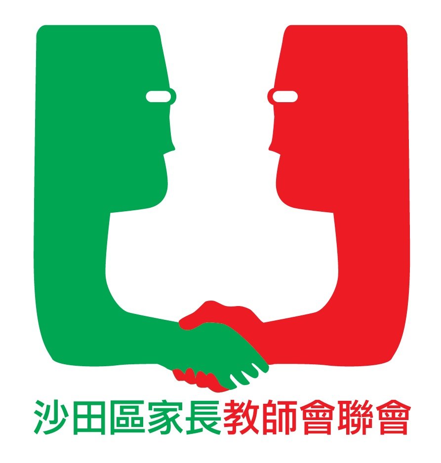沙田區家長教師會聯會.jpg