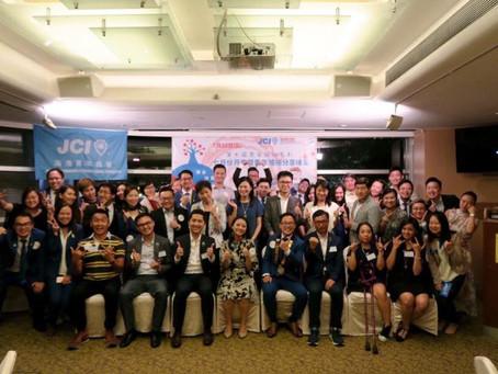 【第十屆青年領袖系列】 7月份月會暨青年領袖分享晚宴