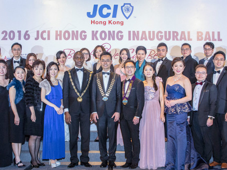 JCIHK 2016年職員就職典禮回顧