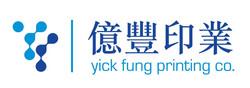 Yick Fung Printing Co.jpg