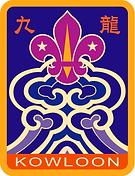 KowloonDis.4c-01.png