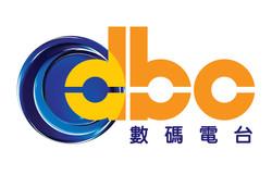dbc 數碼電台.jpg