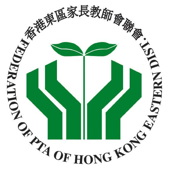 香港東區家長教師會聯會.jpg