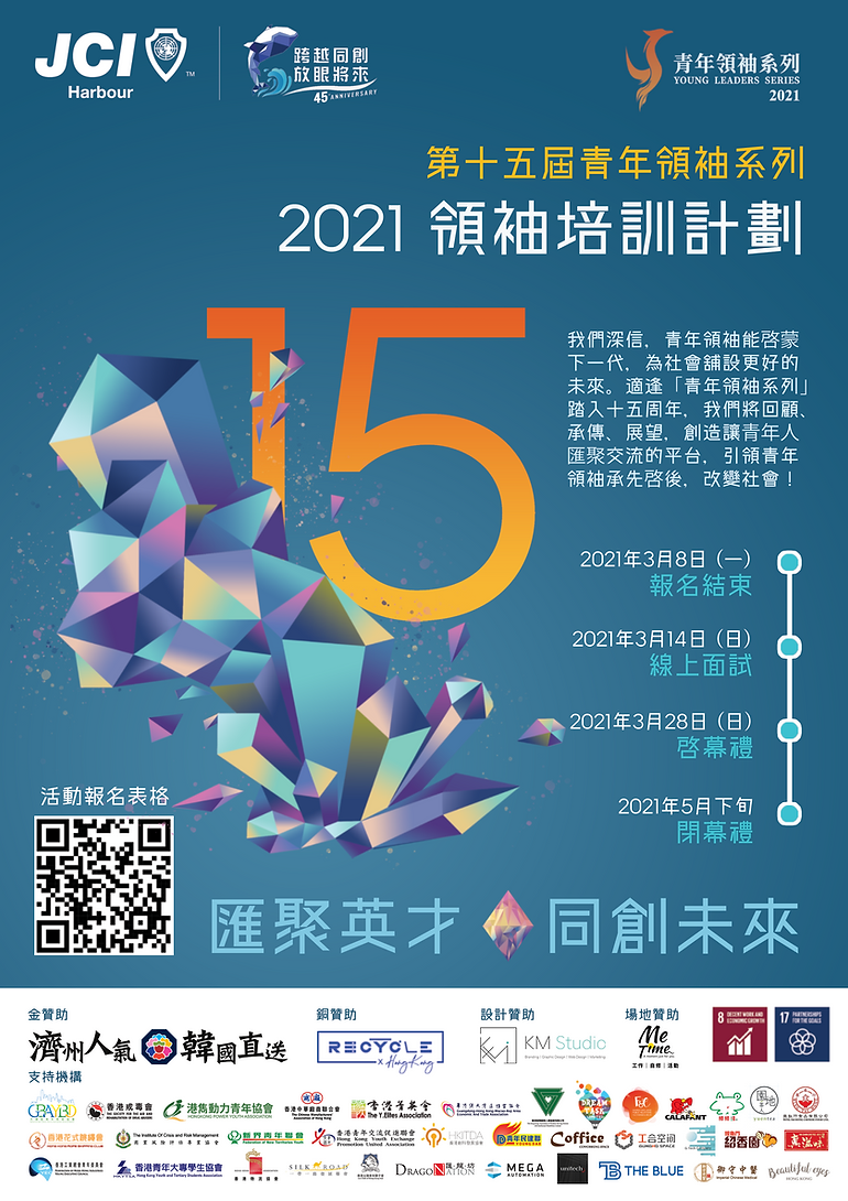 LDposter20210303.png