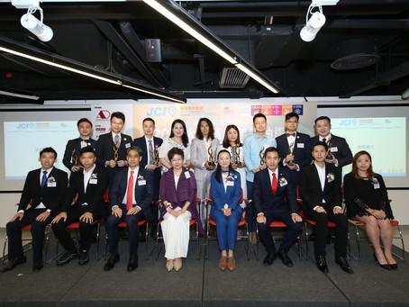 2018大灣區青年領袖選舉頒獎典禮