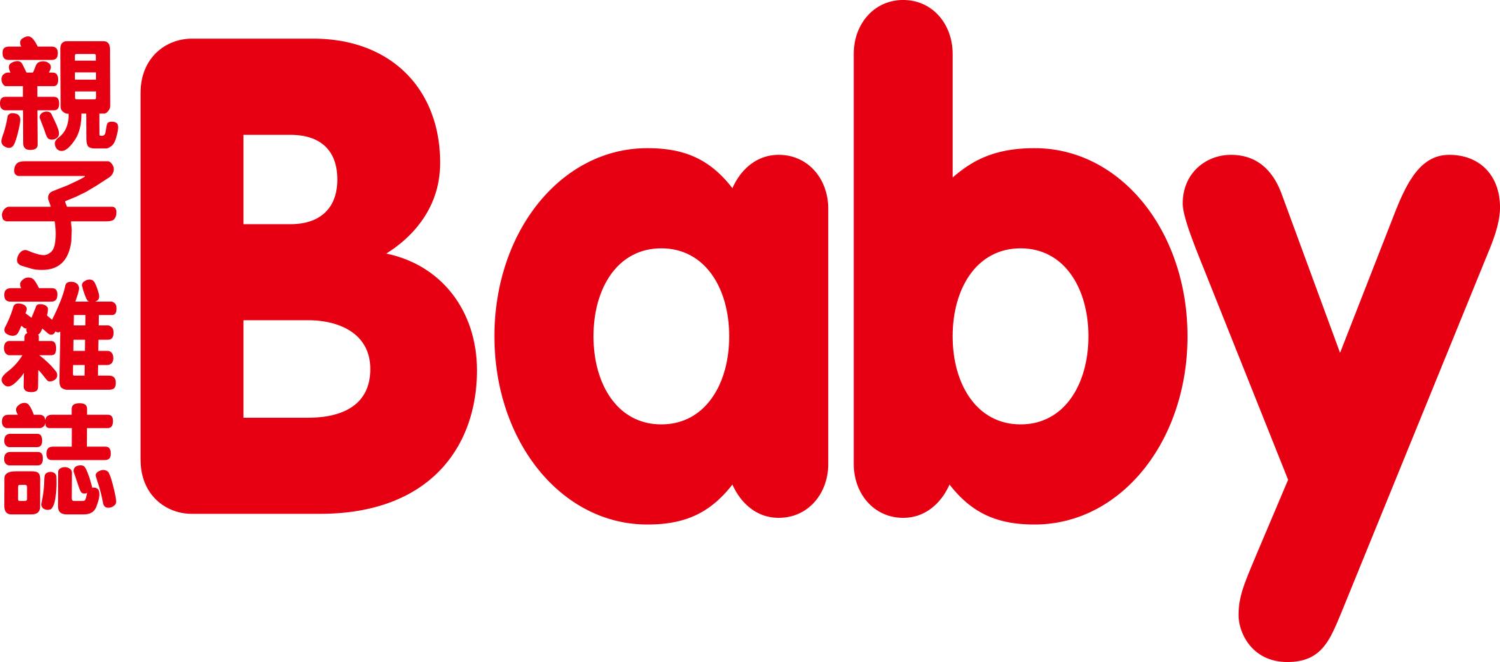 Baby親子雜誌.jpg