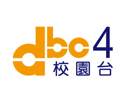 dbc4 校園台.jpg
