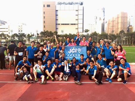 海港青年商會勇奪JCI Sports day 2018全場總冠軍(大會)