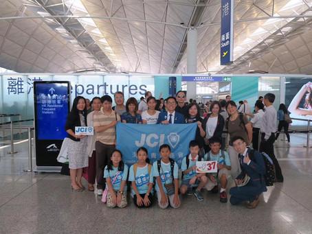 「第三十七屆國際兒童繪畫比賽暨公開攝影比賽」- 日本金澤交流之旅