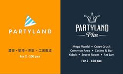 Partyland.jpg