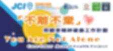 SDG Promotion Props_4.jpg