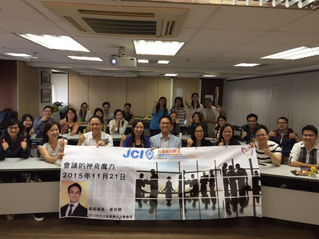 JCI Effective Meeting