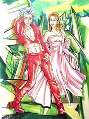 Ban & Elaine