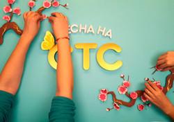 Пэкшот СТС - анимация