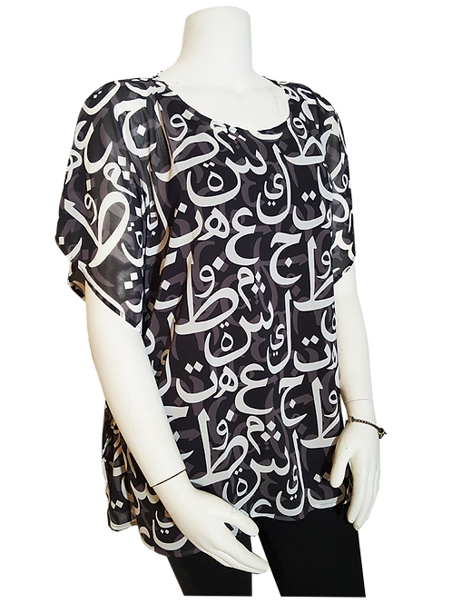 Arabic Script Pop-Over