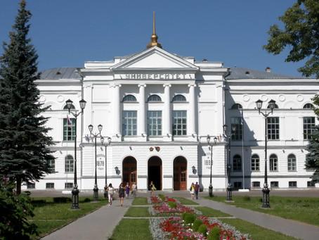 Куда сходить в Томске?