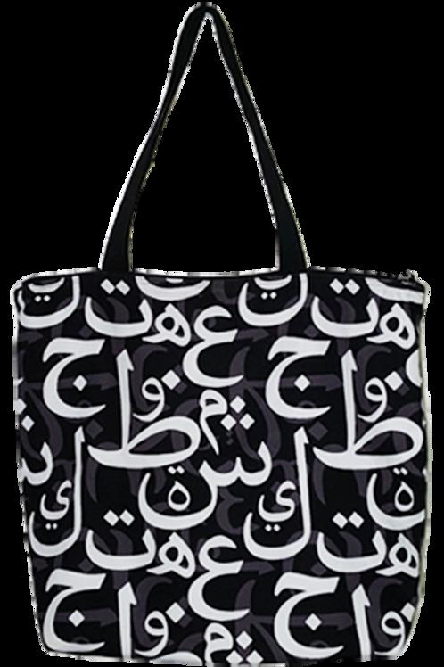 Arabic Script Canvas Tote