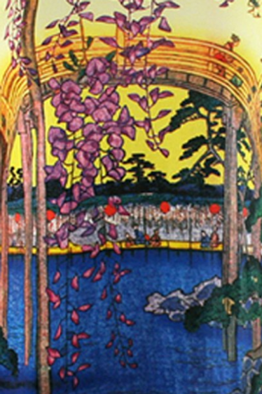 Tenjin Shrine Hoodie