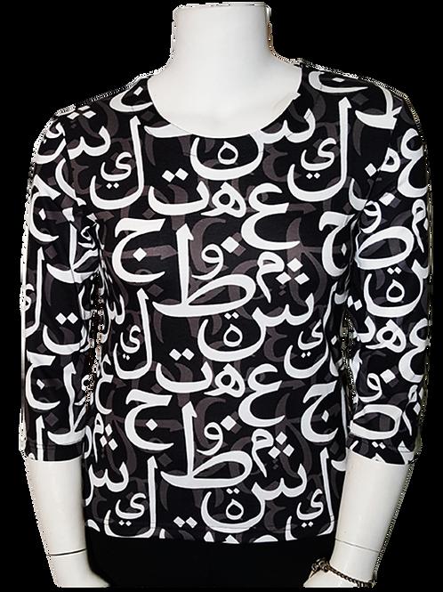 Arabic Script 3/4 Sleeve Art Shirt
