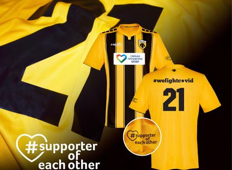 AEK Ateny prezentuje nowe koszulki