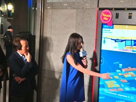 北市府發表智慧臺北車站室內3D導航,產官協作放眼外銷