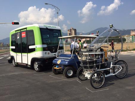 全臺第一座自駕車測試基地正式啟動