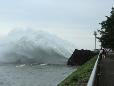 新北市政府380萬建置颱洪災情即時預警監控系統