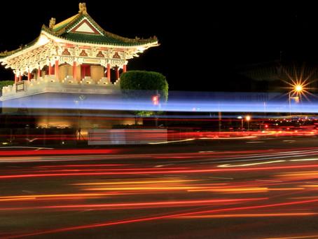 交通部5,318萬委外研究創新經濟基礎網路支援平台
