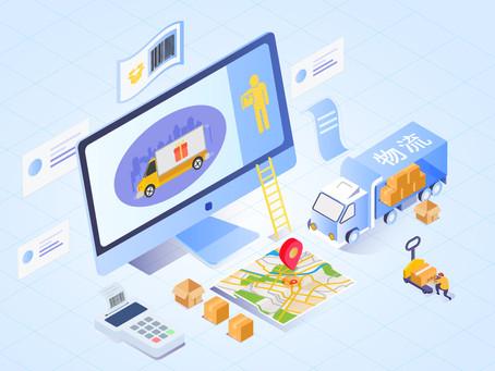 財政資訊中心強化商品溯源追蹤,預算4,000萬