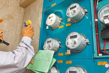 「AMI電表資料管理系統建置暨系統整合案」台電公開徵求建議
