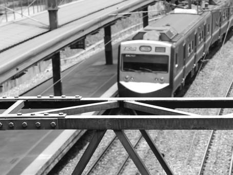 17億鉅額標案,台鐵局招標平交道障礙物自動偵測系統