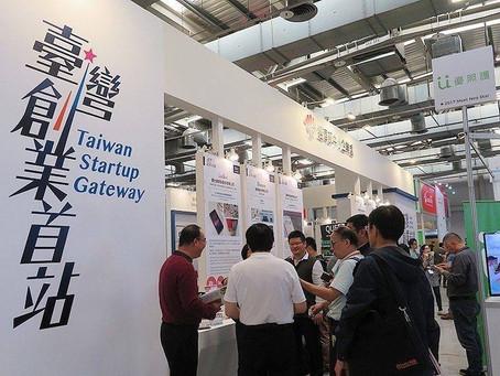 2017 Meet Taipei 中企處主題專館  60間國內外新創 爭豔花博
