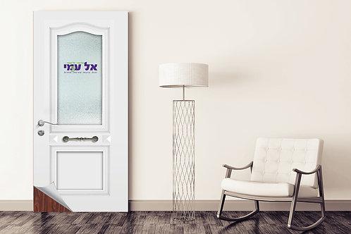 ציפוי לדלת 177