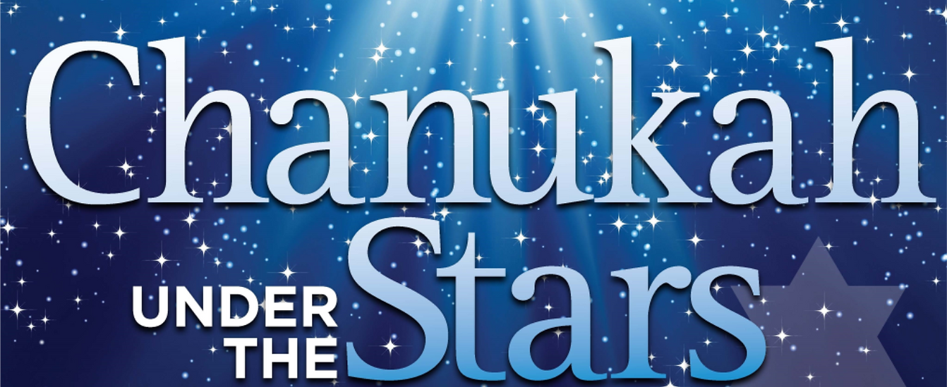 chanukah under the stars.png