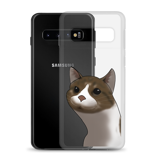 Samsung Cat Case