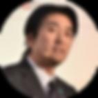 Masumi Hamahira.png