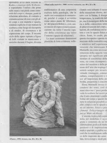 05 Archivio.jpg